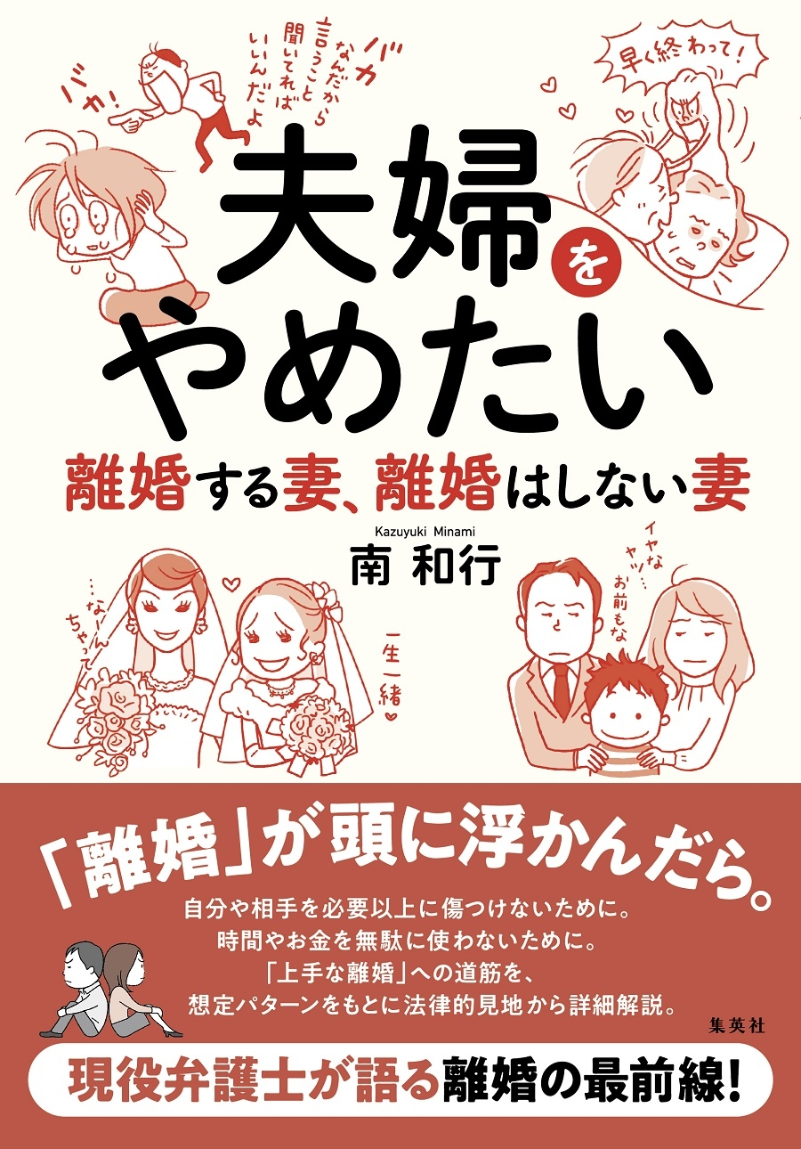 book_20210628123326.jpg