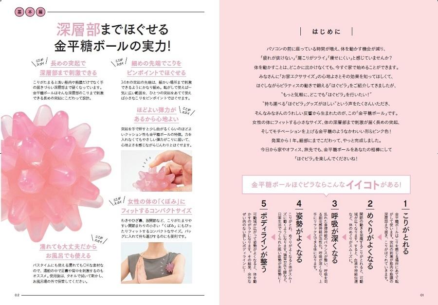 book_20210628160113.jpg