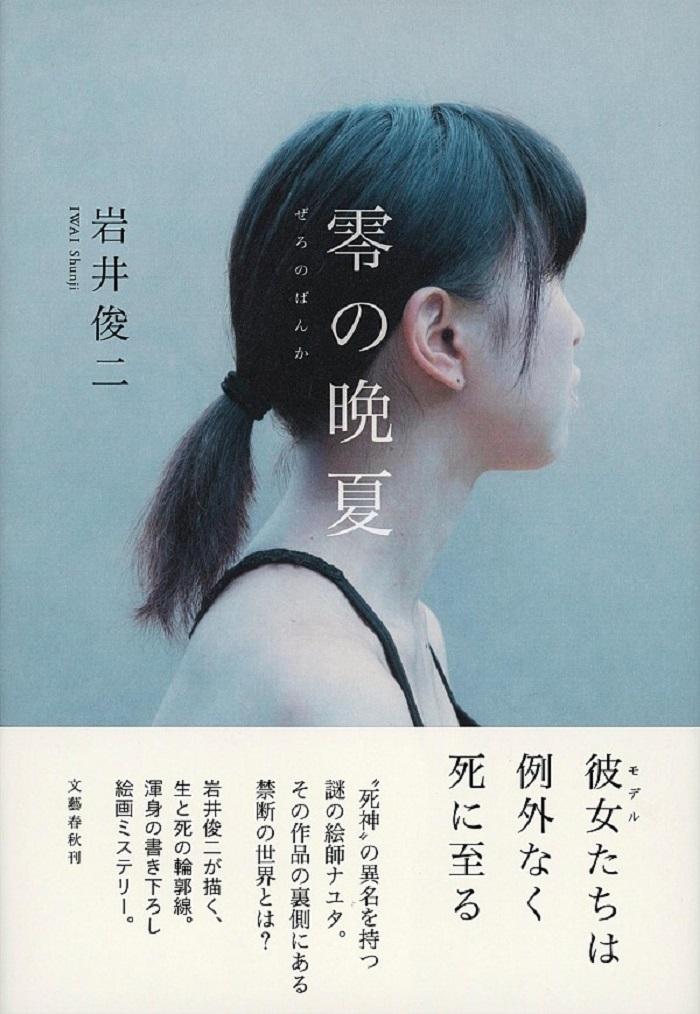 book_20210629193046.jpg