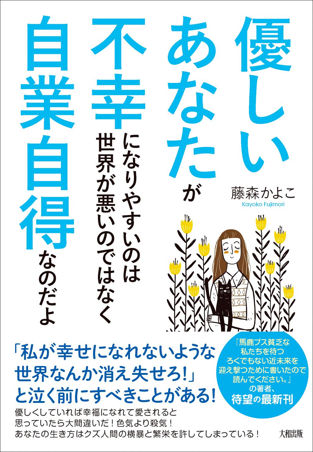 book_20210629212824.jpg