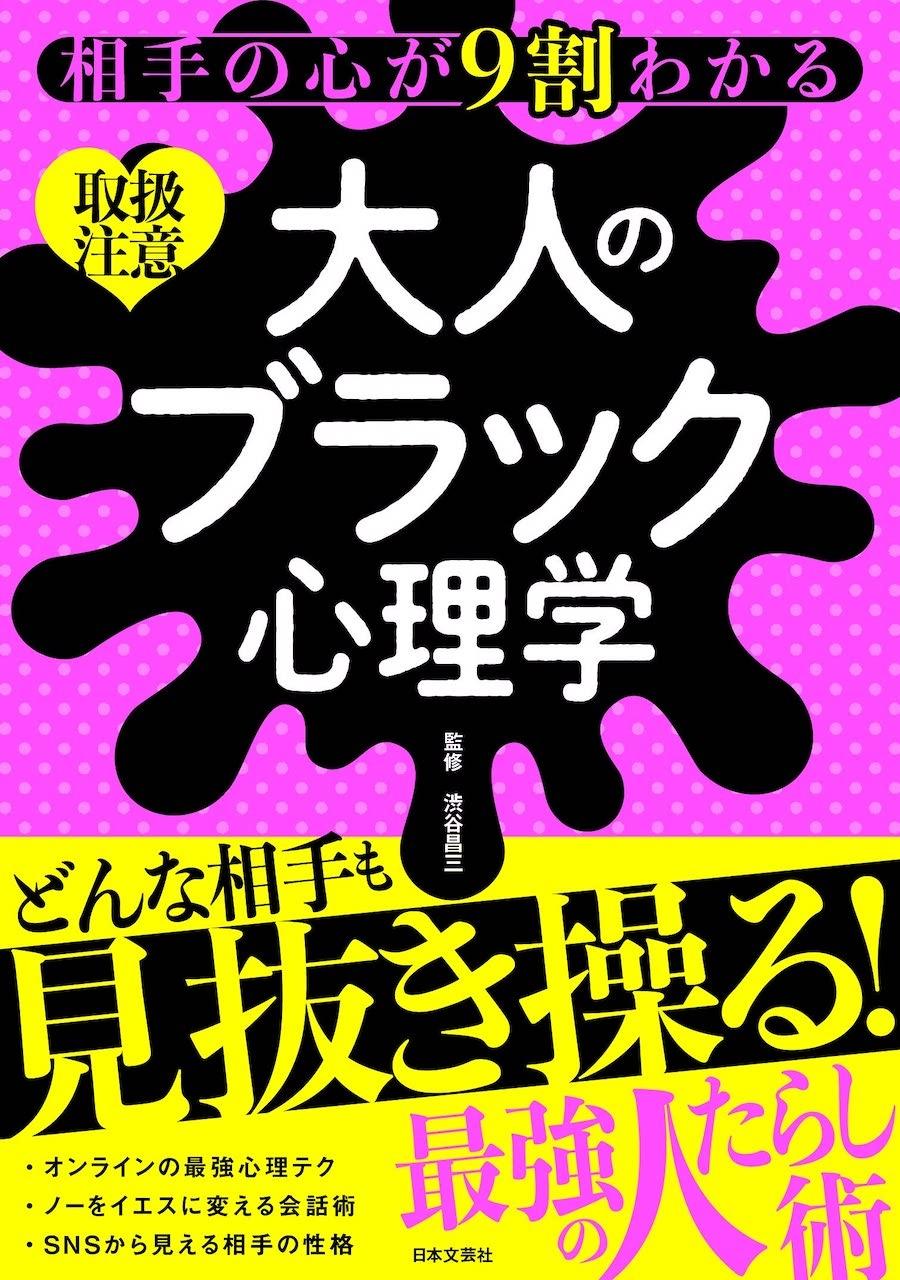 book_20210701152601.jpg