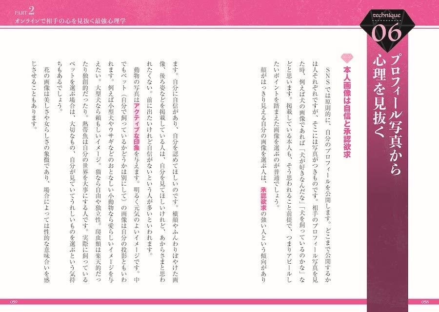 book_20210701152618.jpg
