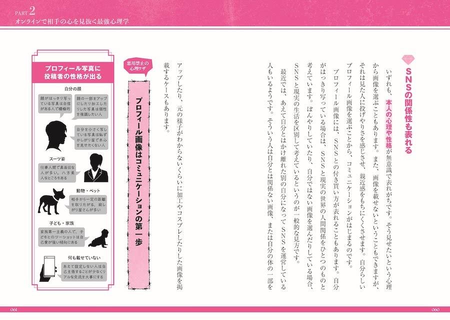 book_20210701152638.jpg