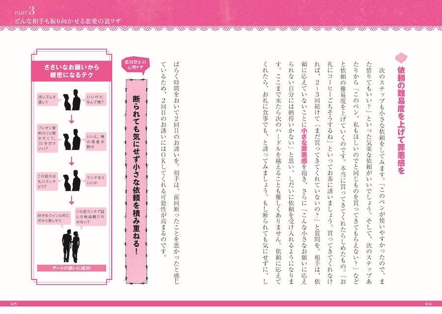 book_20210701152709.jpg