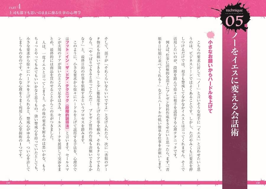 book_20210701152724.jpg