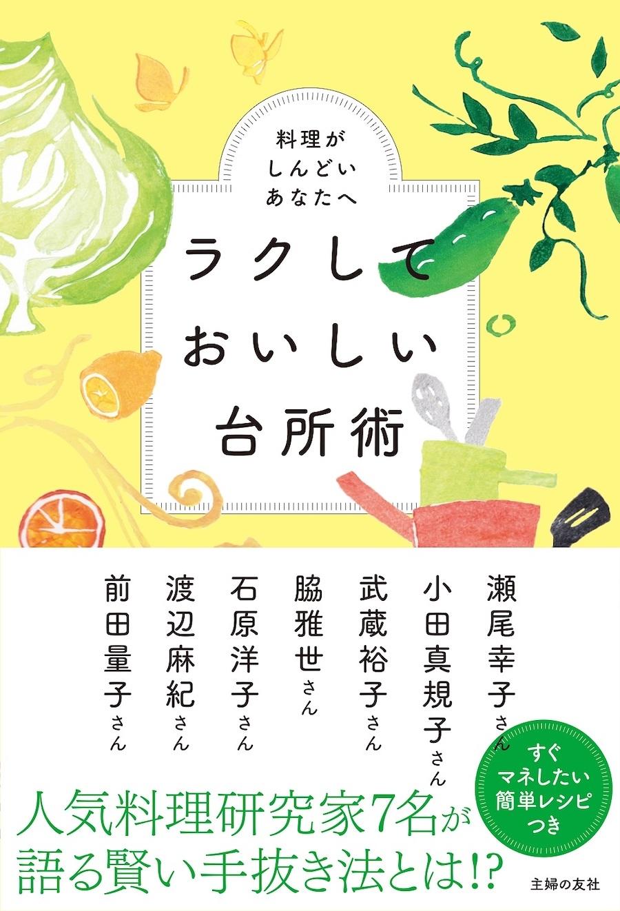 book_20210702114549.jpg
