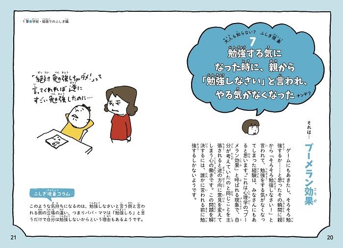 book_20210705124926.jpg