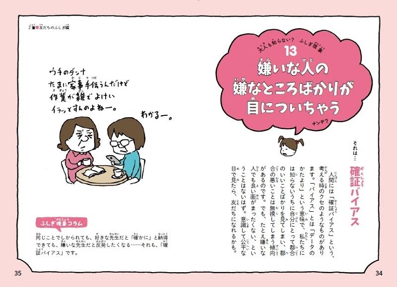 book_20210705145020.jpg