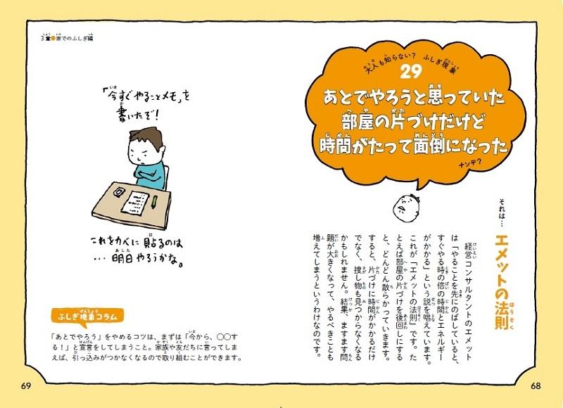book_20210705145050.jpg