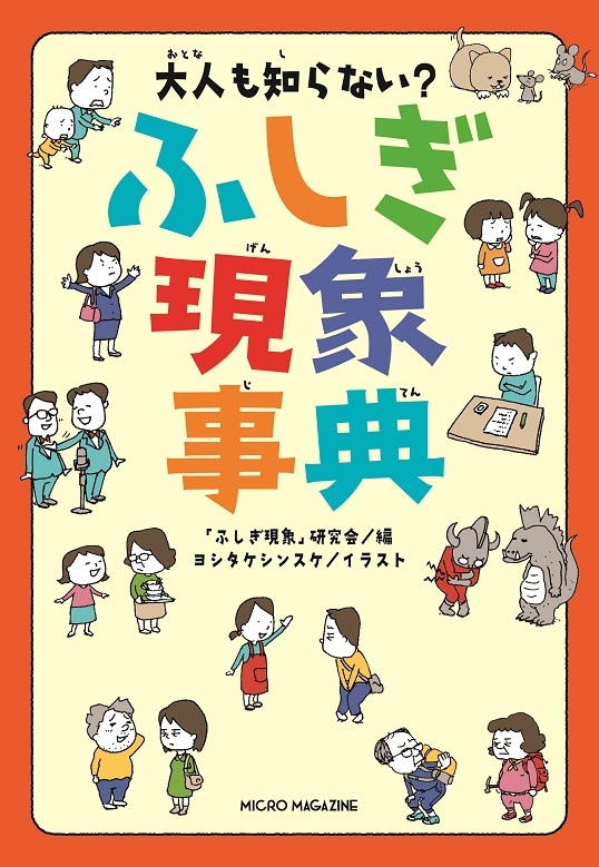 book_20210705161900.jpg