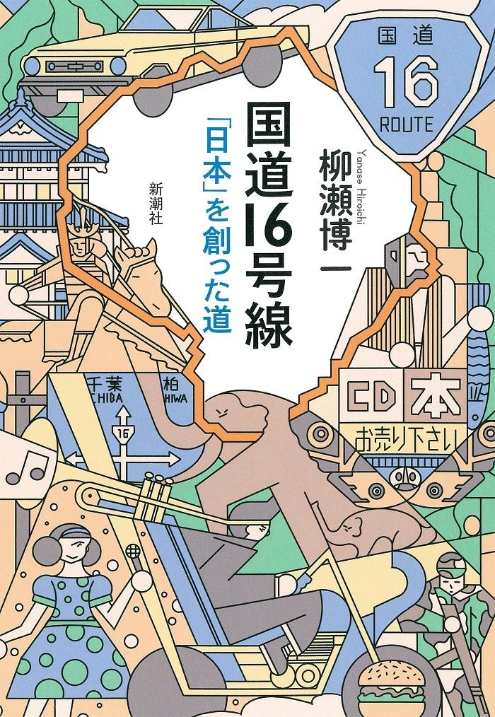 book_20210706092758.jpg