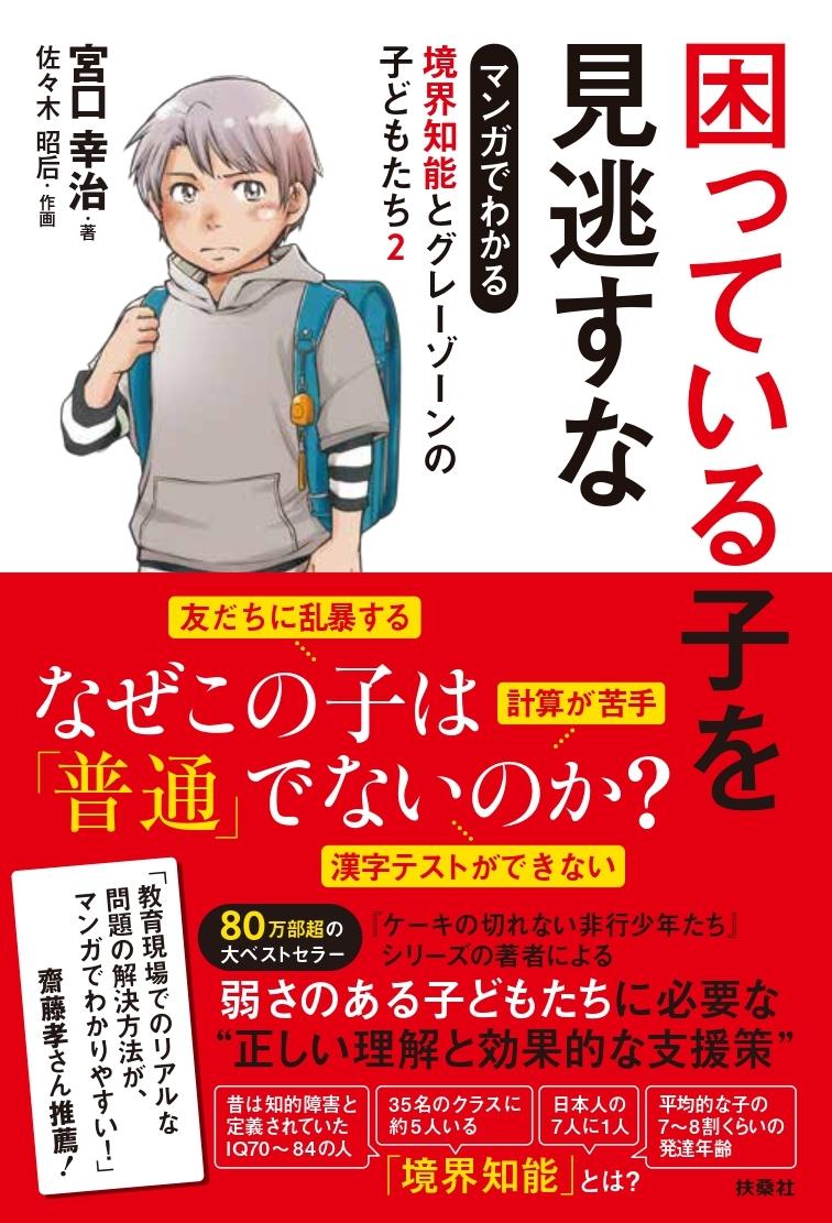 book_20210707122806.jpg
