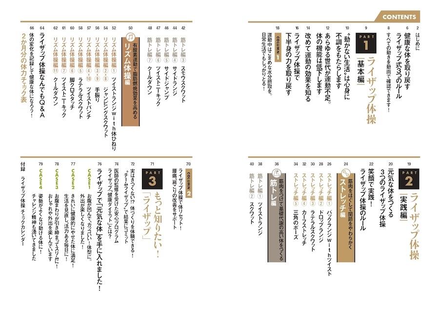 book_20210707151617.jpg