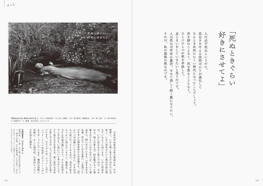 book_20210708120908.jpg