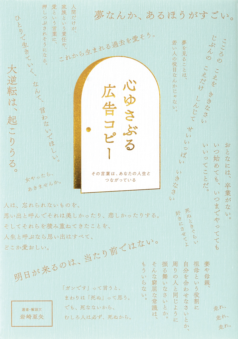 book_20210708120930.jpg
