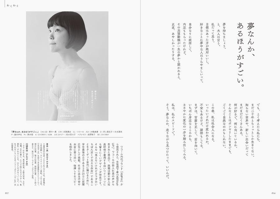 book_20210708120948.jpg
