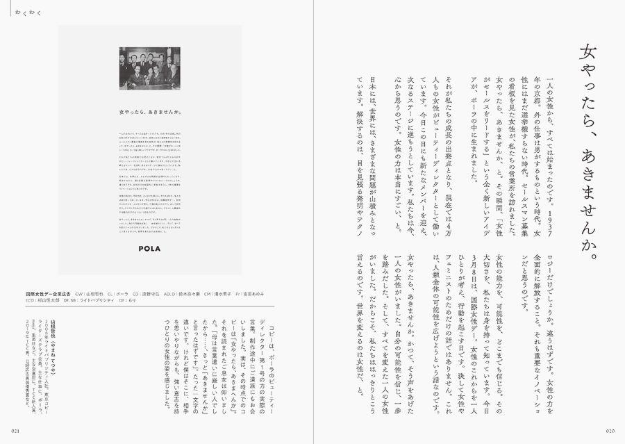 book_20210708121006.jpg