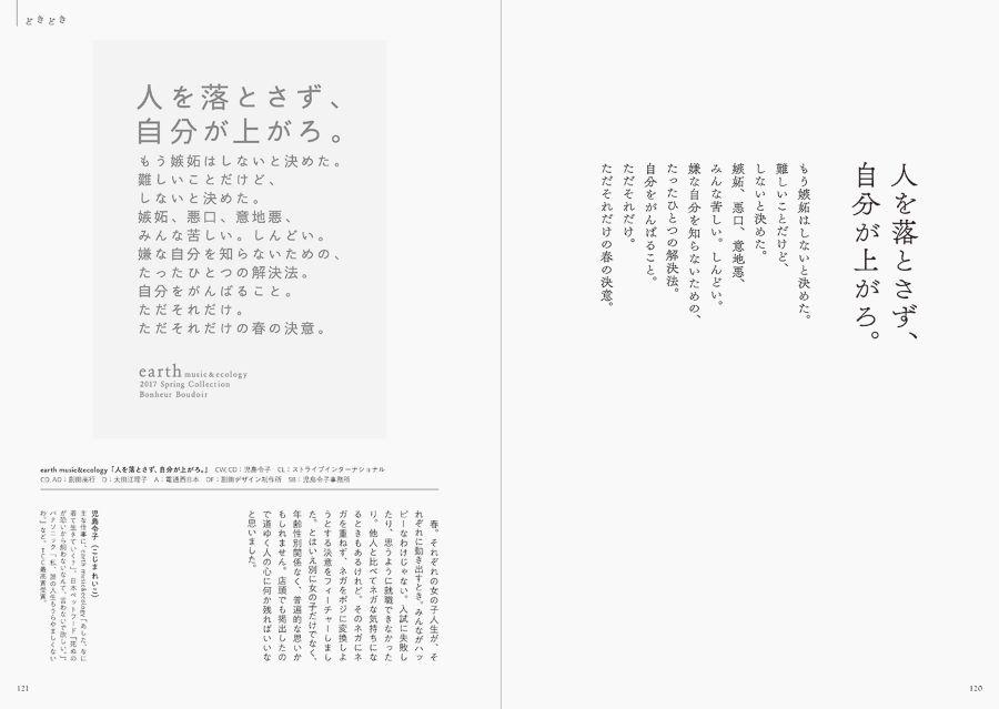book_20210708121043.jpg
