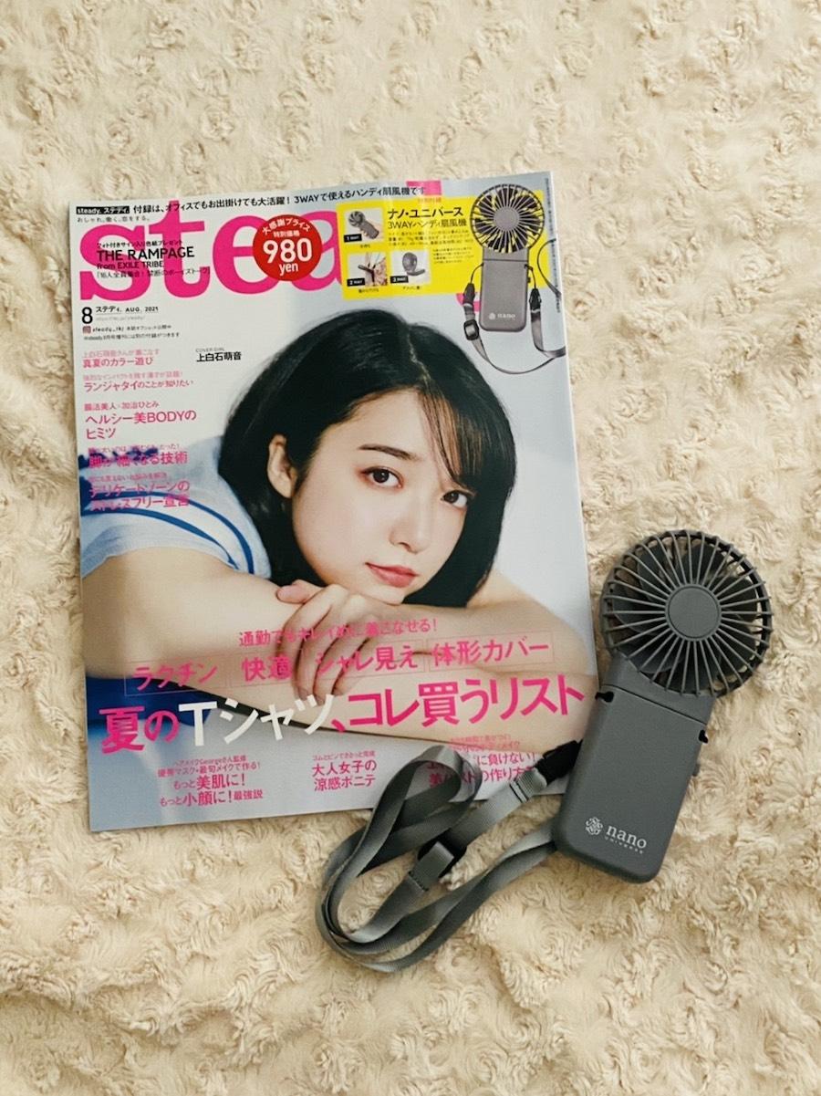 book_20210708134616.jpg