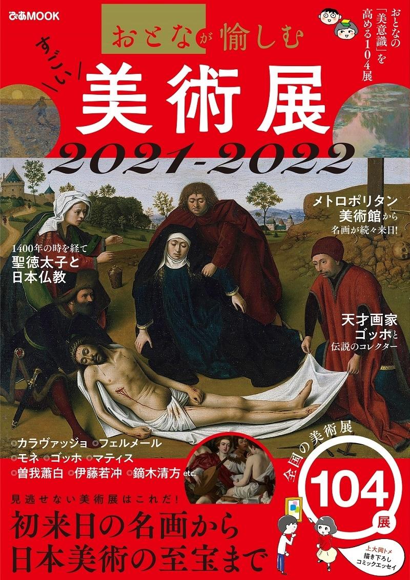 book_20210709121053.jpg