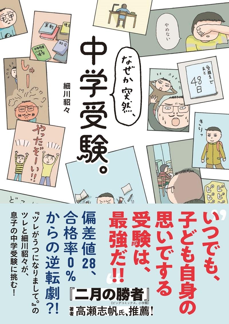 book_20210709122239.jpg