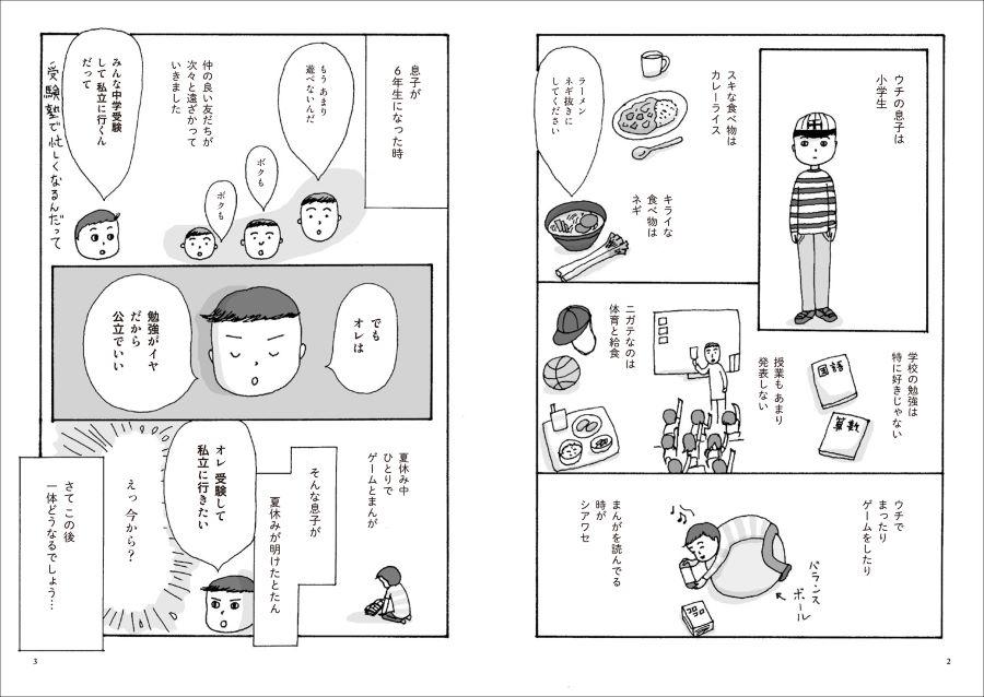 book_20210709122255.jpg