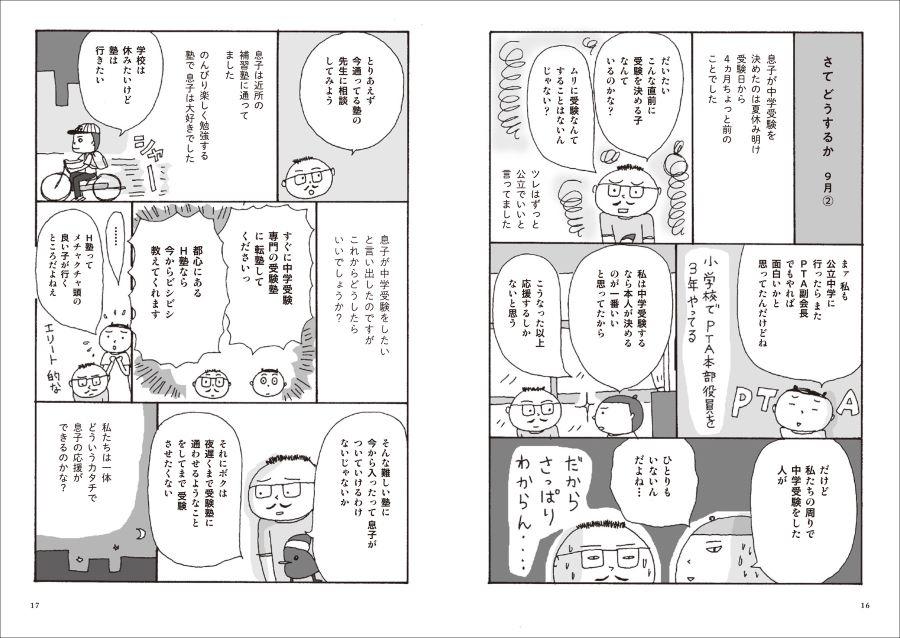 book_20210709122312.jpg