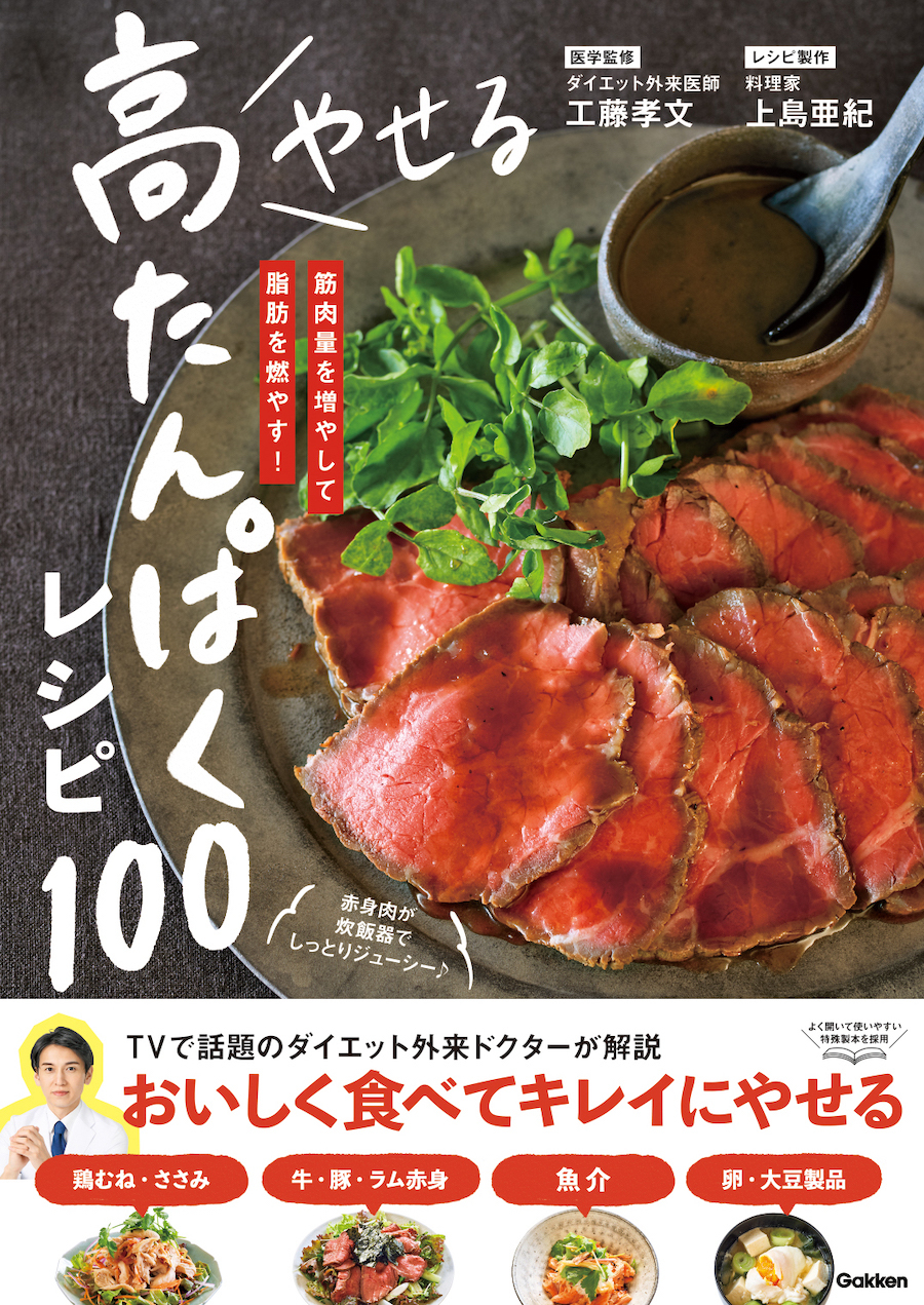 book_20210709123435.jpg