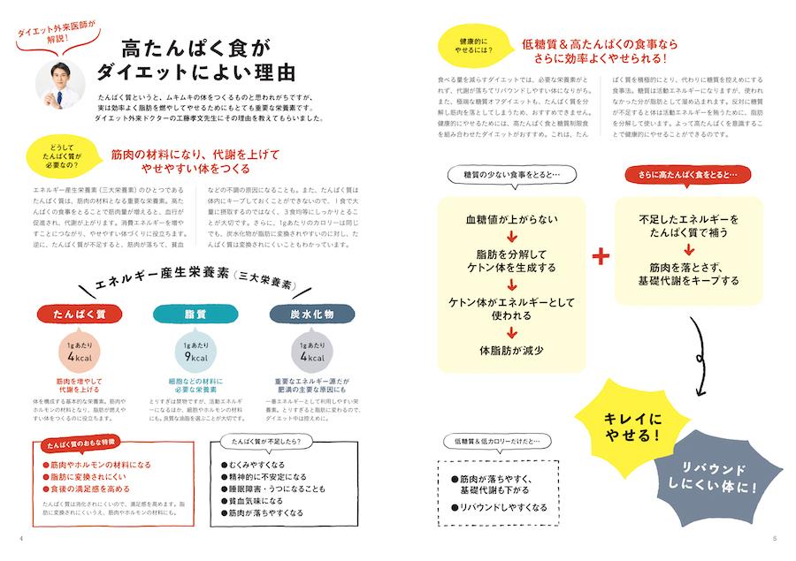 book_20210709123721.jpg