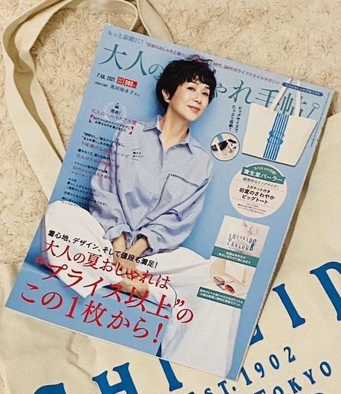book_20210709150131.jpg