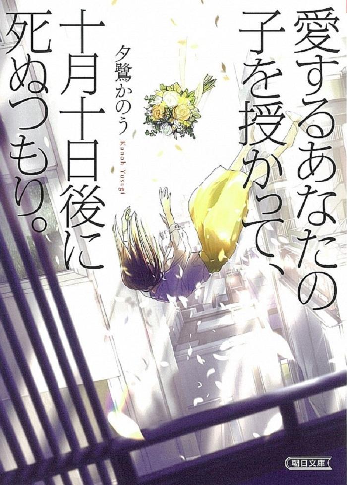 book_20210709203143.jpg