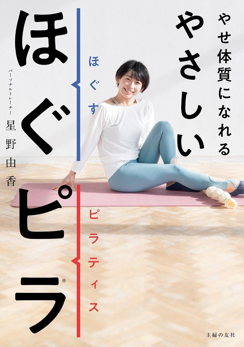 book_20210712123624.jpg