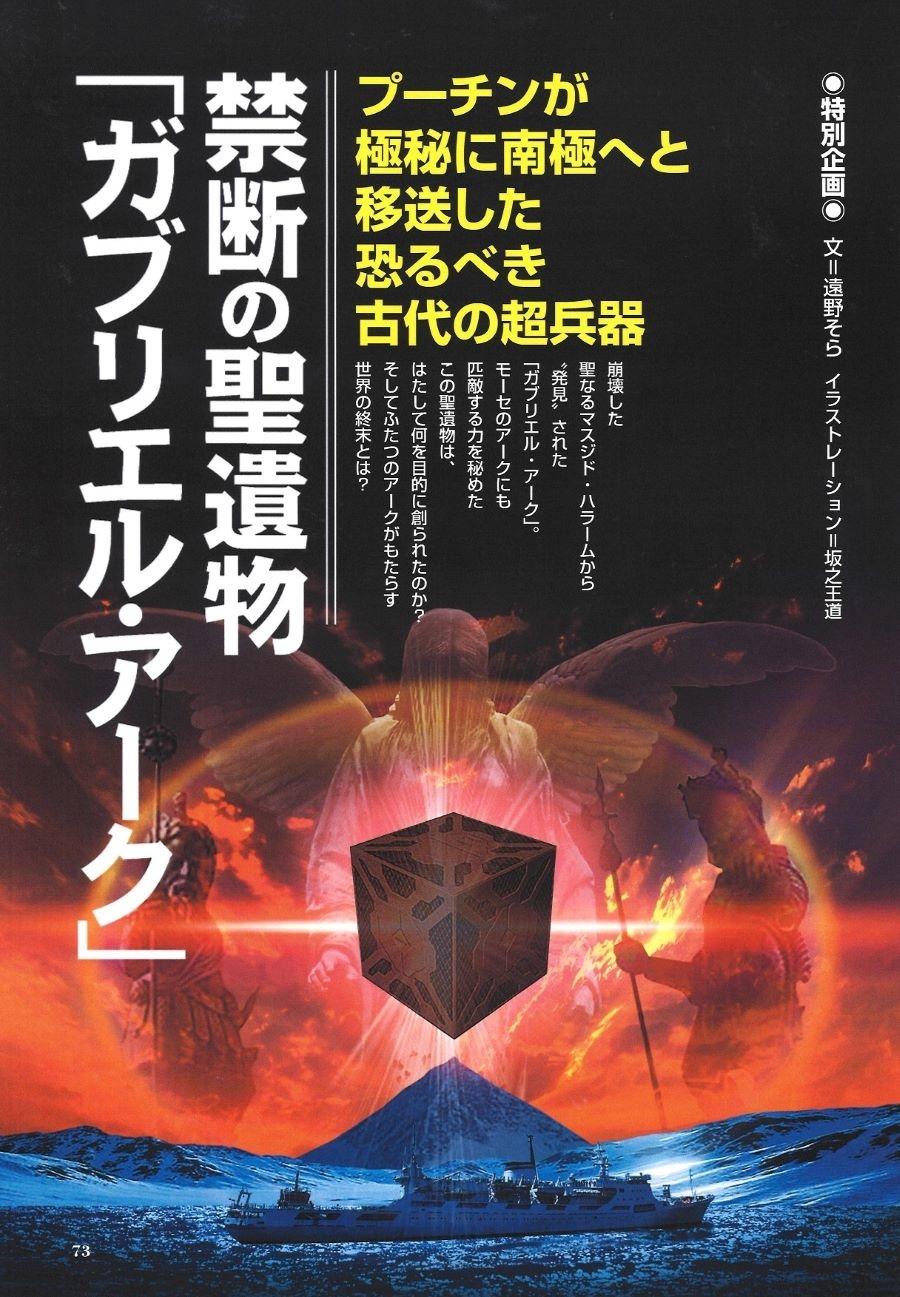 book_20210712125258.jpg
