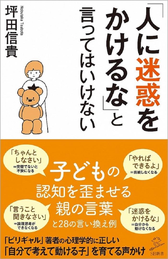 book_20210712170308.jpg