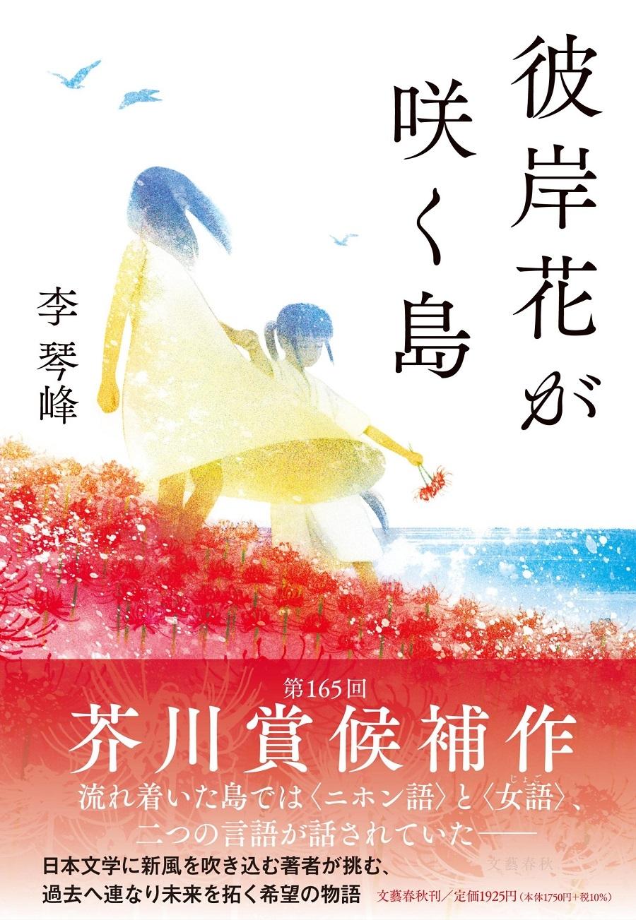 book_20210713132756.jpg