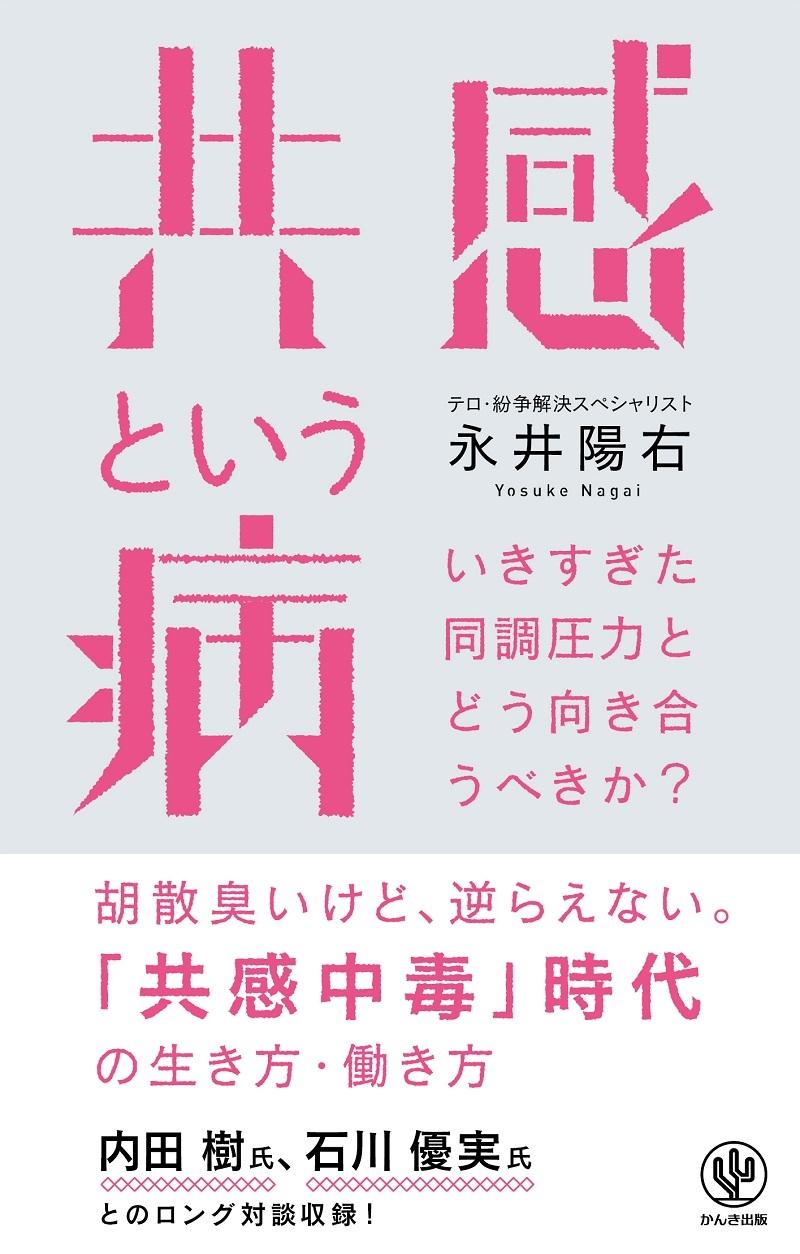 book_20210713141344.jpg