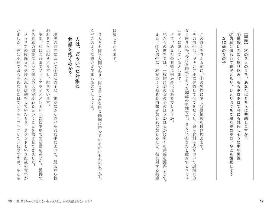 book_20210713141406.jpg