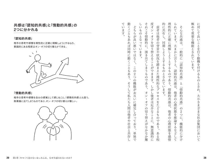 book_20210713141432.jpg