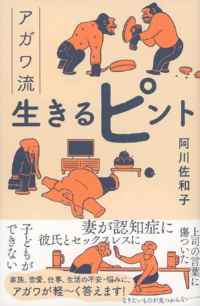 book_20210713182205.jpg