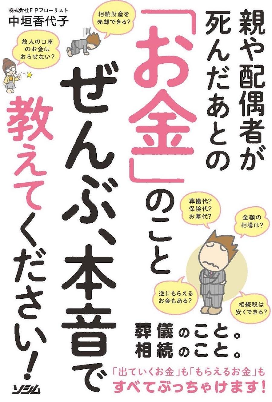book_20210714145334.jpg