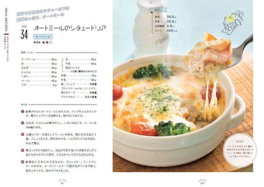 book_20210714145936.jpg