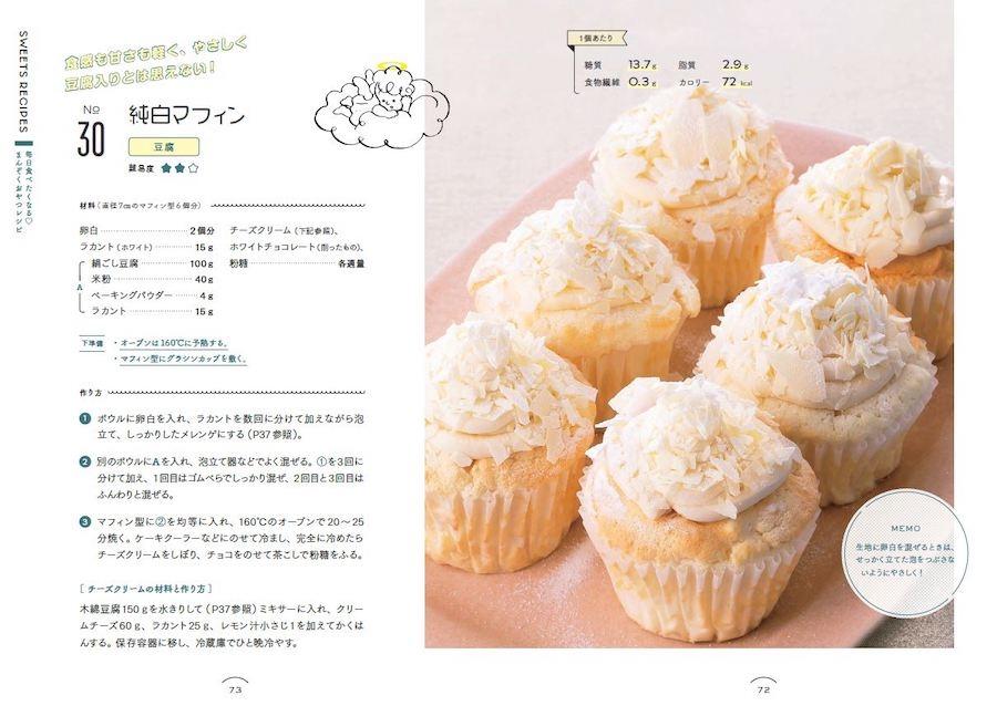 book_20210714145950.jpg
