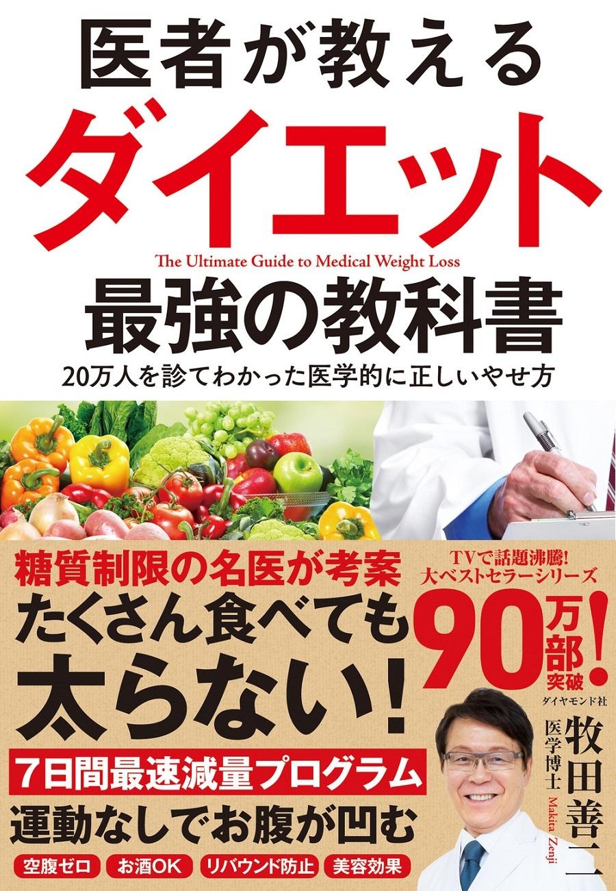 book_20210715111646.jpg