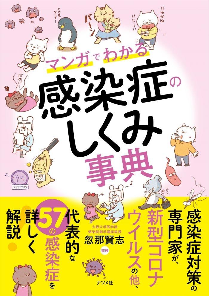 book_20210715143342.jpg