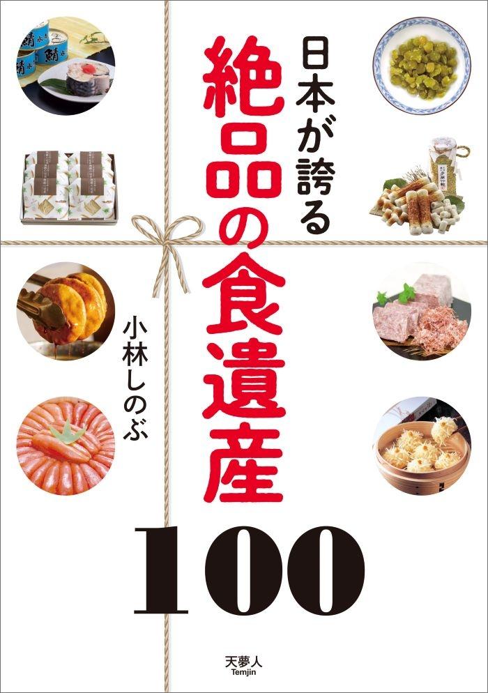 book_20210715155749.jpg