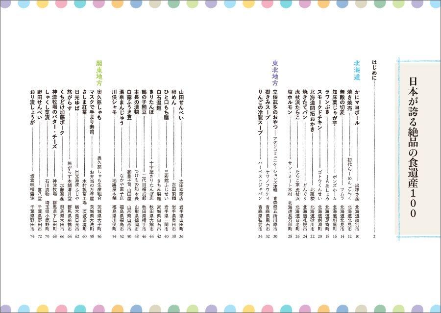 book_20210715155802.jpg