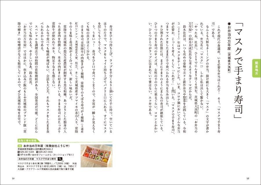 book_20210715155818.jpg