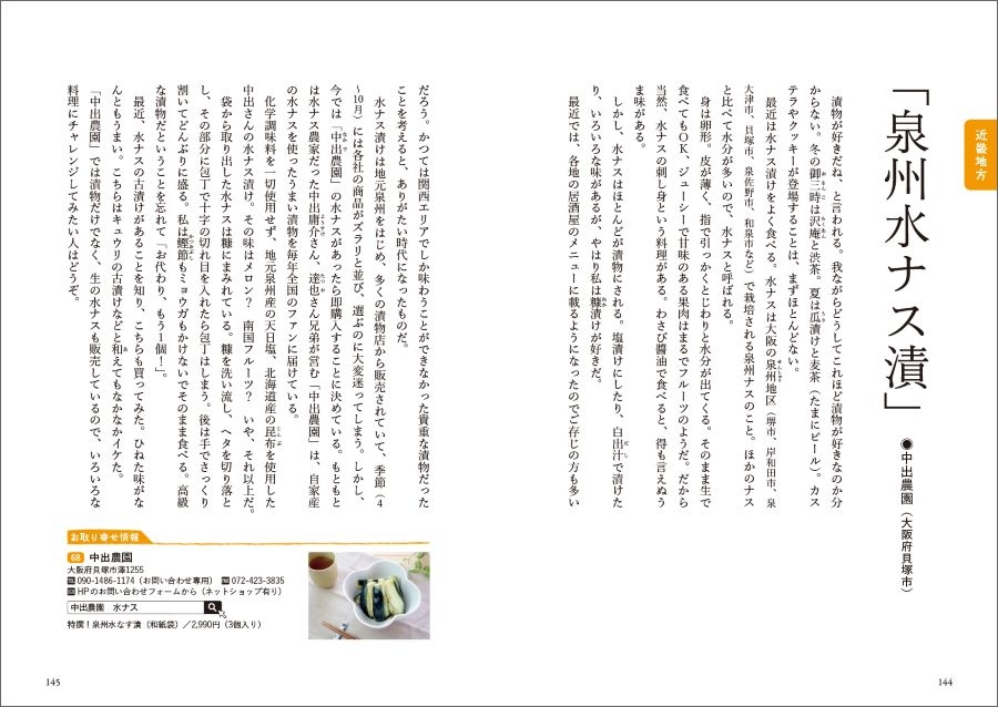 book_20210715155830.jpg