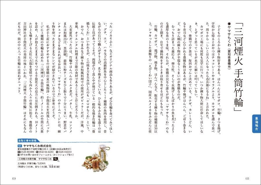 book_20210715155845.jpg