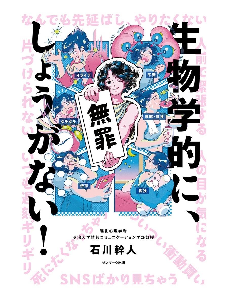 book_20210716100615.jpg